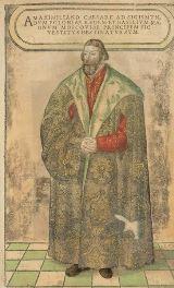 Vorschaubild für Ausstellung zu Sigismund von Herberstein im Archiv der Universität Wien.