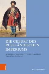 Die Geburt des Russländischen Imperiums.jpg