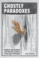 Ghostly Paradoxes .jpg