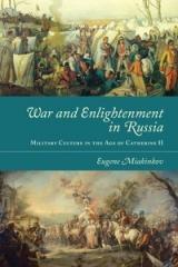 War and Enlightenment in Russia.jpg